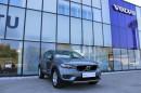 Volvo XC40 D4 AWD MOMENTUM AUT 1.maj. na operativní leasing