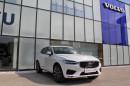 Volvo XC60 D5 AWD R-DESIGN AUT REZERVACE na operativní leasing