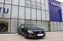Volvo V60 D4 R-DESIGN AUT 1.maj. na operativní leasing