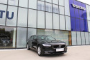 Volvo V90 D4 MOMENTUM AUT 1.maj. na operativní leasing