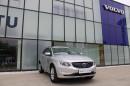 Volvo XC60 D4 AWD MOMENTUM AUT 1.maj. na operativní leasing