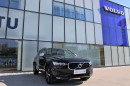 Volvo XC60 T5 AWD R-DESIGN AUT 1.maj. na operativní leasing